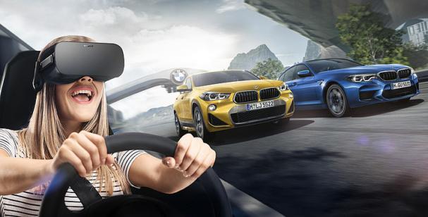 BMW Fahrsimulator